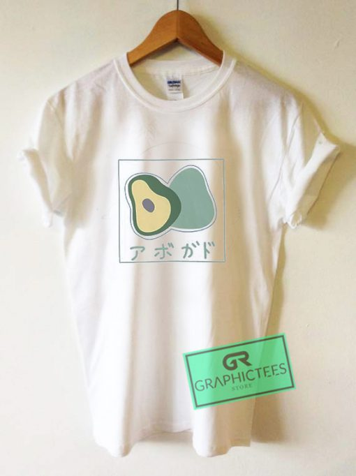Japanese Avocado Loose Graphic Tee Shirts