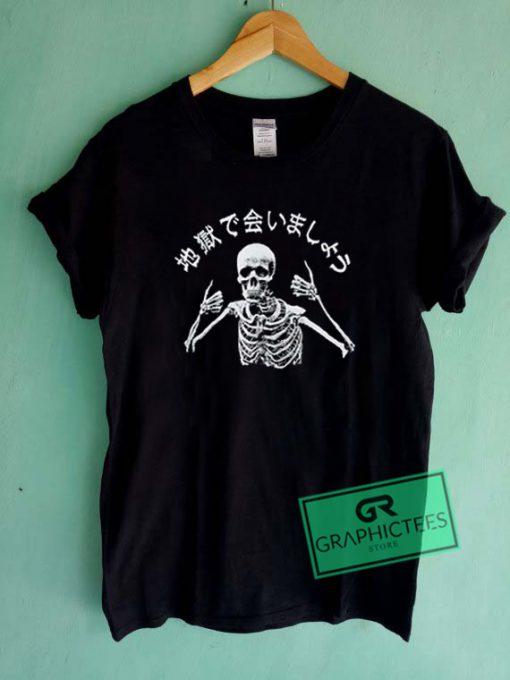 Skeleton Japanese Vintage Graphic Tees Shirts