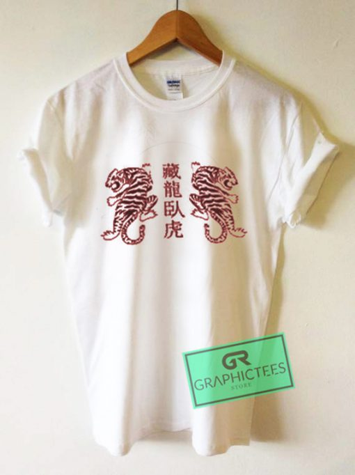 Tiger Chinese Graphic Tees Shirts