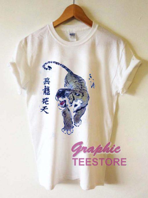 Tiger Chinese Art Graphic Tee Shirts