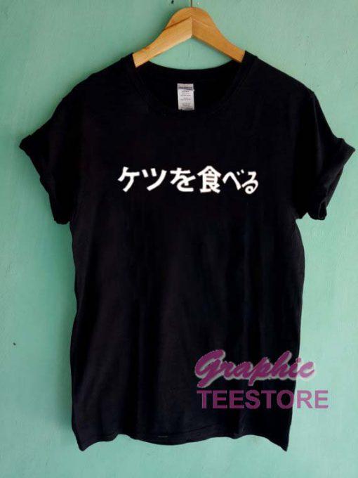 Japanese Kanji Graphic Tee Shirts