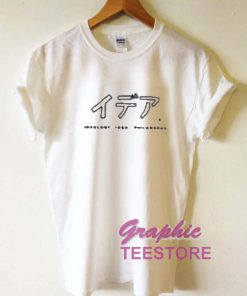 Ideology Idea Philosophy Graphic Tee Shirts