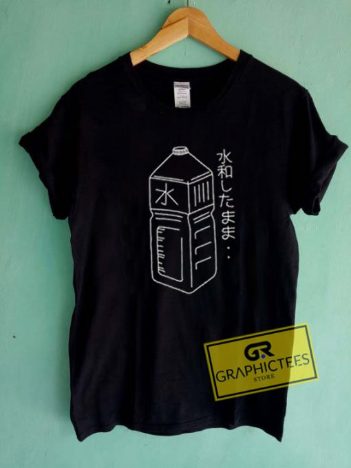 Water Bottle Japanese Graphic Tee Shirts