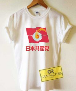 Communist Party Parody Tee Shirts